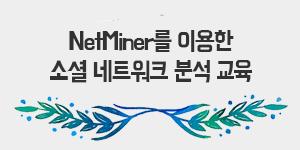 net miner